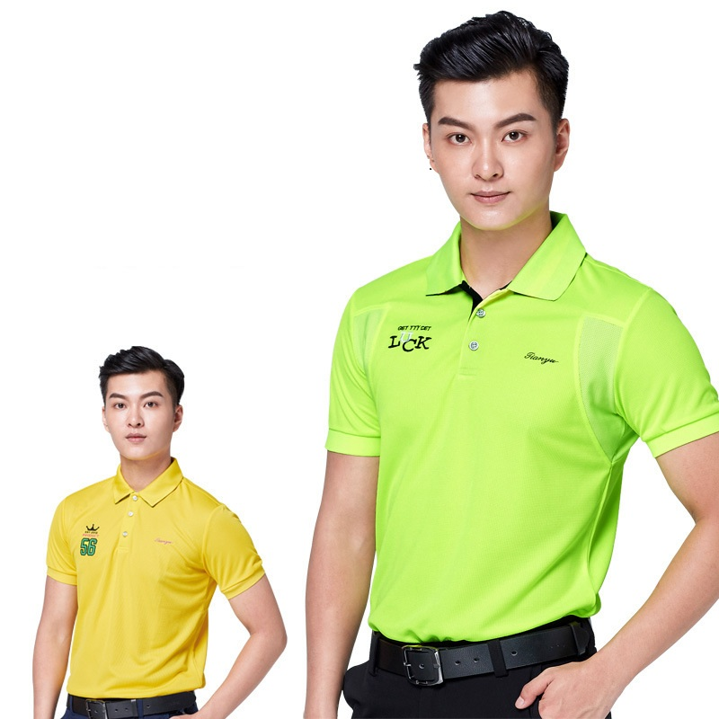 Mens Training Exercise Golf Shirt Male Breathable Short Sleeve Shirts Quick-drying Golf Jerseys Badmition Sport Top D0662Mens Training Exercise Golf Shirt Male Breathable Short Sleeve Shirts Quick-drying Golf Jerseys Badmition Sport Top D0662