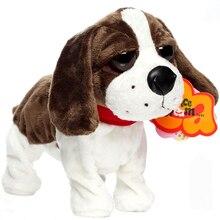 Big plush toy dog that walks and barks 2016 New soft smart Electronic digital pet toys
