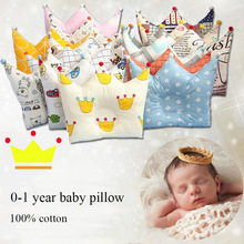 Baby Shaping Pillow Prevent Flat Head Infants Crown Dot Bedding Pillows Newborn Boy Girl Room Decoration Accessories 0-24 Month(China)