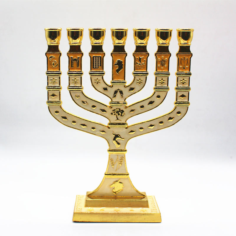 12 Inch Height 7 Branches Vintage Menorah Candle Holder From Israel By Jerusalem Pearls Brass Copper 30 Cm