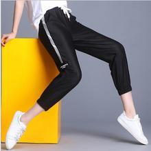 2019 summer new High waist casual women' pants for Golden satin casual wide leg pants female high waist drape pants female 4XL