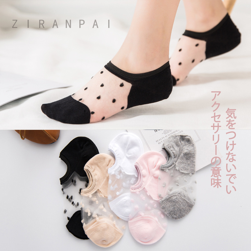 Lace Mesh Fishnet Socks Mixed Fiber Transparent Stretch Elasticity Ankle Net Yarn Thin Women Cool Socks 1pair=2pcs ws169