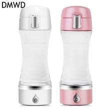 DMWD богатый водород чашка Быстрый электролиз 350 мл электролиз отрицательных ионов чашка USB зарядка Смарт Портативный богатый гидроксид чашка