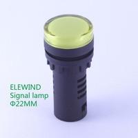 ELEWIND marine signal light(AD16-22D/Y/12V)
