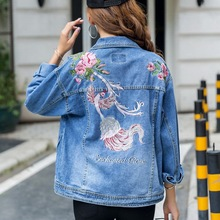 Women Flowers Embroidered Leisure Denim Coat 2017 Autumn Winter New Female Basic Jackets Loose Ripped Jean Outerwear L1165
