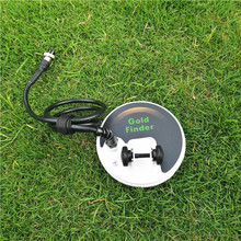 Underground Gold Detector FS2 Small Coil 5 Inch Disk Deep Search Metal Detector Coil Parts стоимость