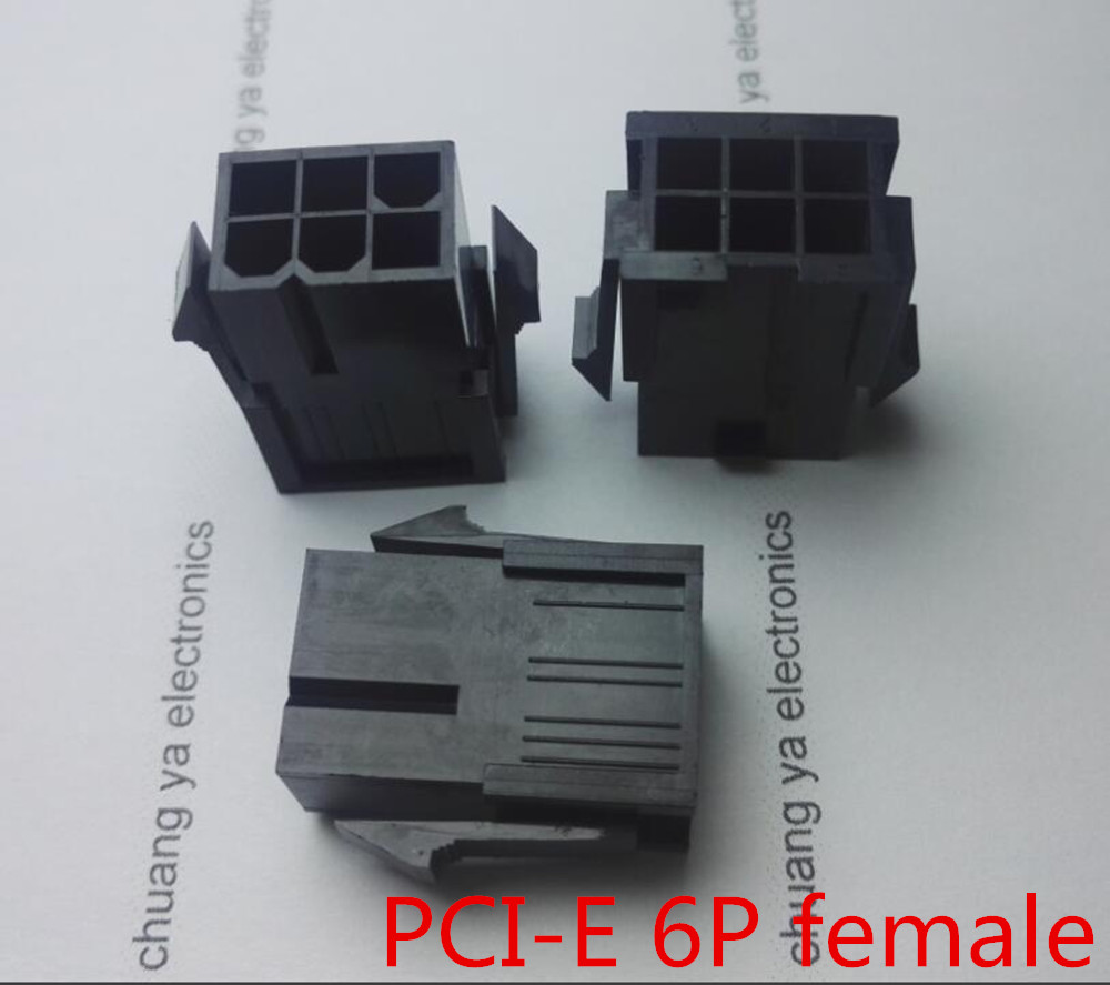 5559 4,2 мм черный 6P 6PIN мама для ПК компьютера ATX графическая карта GPU PCI-E разъем питания шины PCIe пластиковый корпус