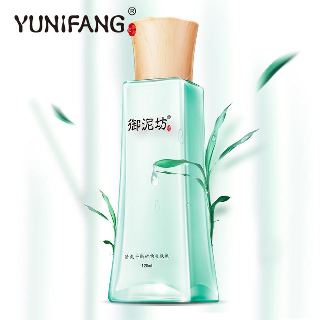 Yuniafng Control de aceite loción 4.2 oz reducir el exceso de sebo anti espinillas whiteheads nariz fresa aclarar reducir los poros