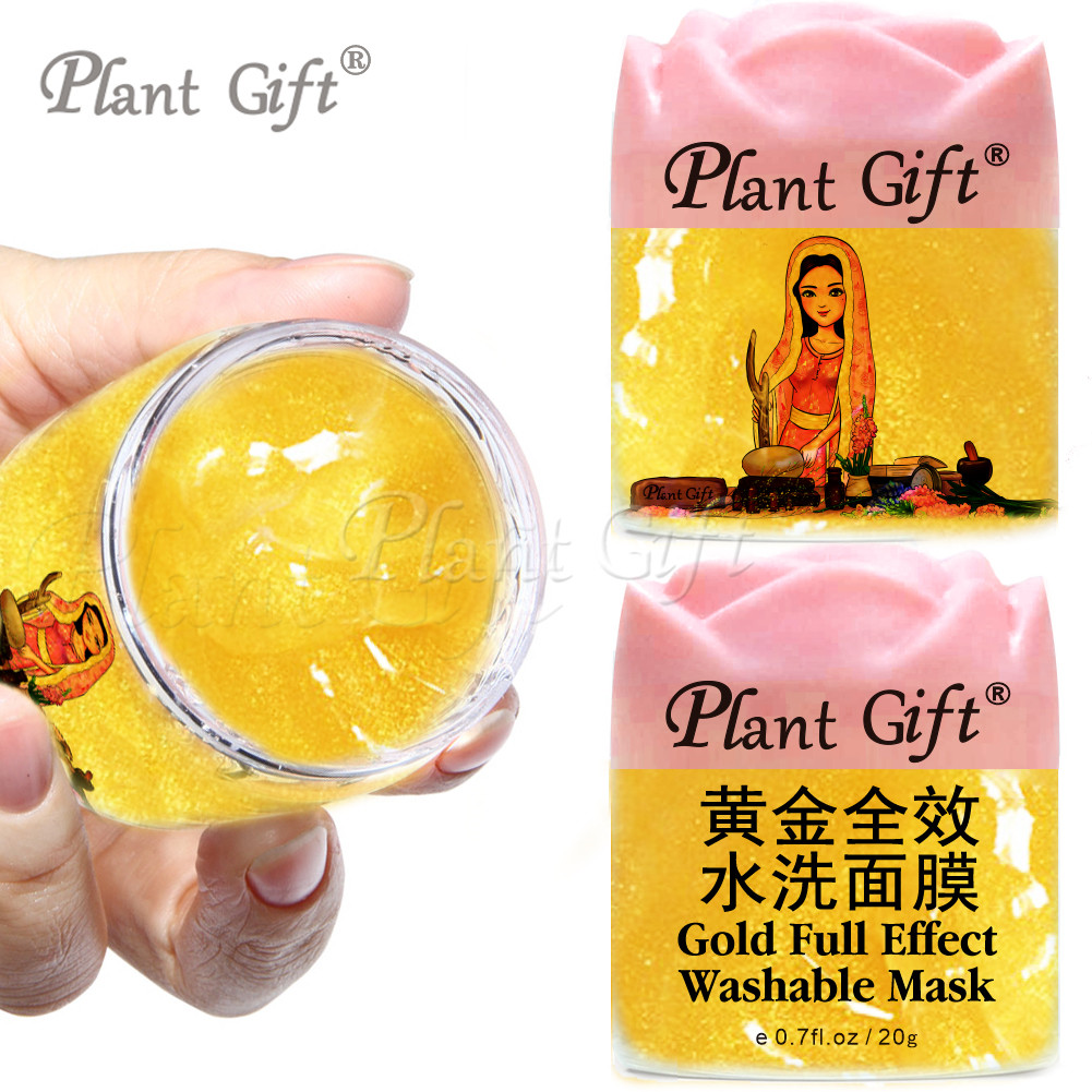 Plant Gift Gold Full Effect Washable Mask Moisturizing, Refreshing, Oil Control, Cleansing Pores, Skin Care 20G*2pcs