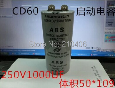 ABS 1000MFD 1000uF 250V AC Motor Starting Run Capacitor Free Shopping