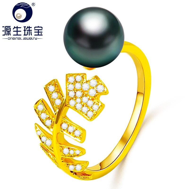 [YS] Christmas Tree Design Ring Engagement 14K Gold Black Tahitian Pearl