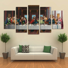 Modern Canvas Art Wall Art Prints 5 Piece Last Dinner Painting Home Decor Poster Picture Canvas Artwork For Living Room Decor(China)