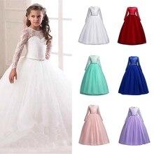 Girl party dress long sleeve weddings gowns for kids evening dress lace graduation gowns vestido de festa infantil meninas