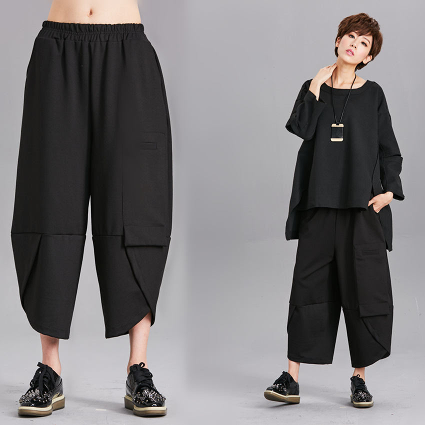102521 New Women Girls Harem   pants   overalls casual personality irregular   wide     leg     pant   tide female nine points