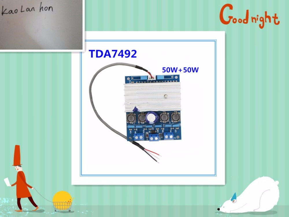 100w Can Be Bridged In Parallel 2 Tireless Tda7492 High-power Digital Power Amplifier Board 50w