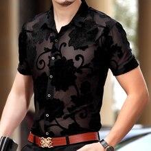 Новые летние модные мужские полые рубашка с цветочным узором see through одежда с коротким рукавом сексуальные мужчины прозрачные Мужская классическая рубашка