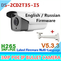 2015 New H 265 DS 2CD2T35 I5 3MP POE Waterproof Long IR 50m Outdoor Camera Replace