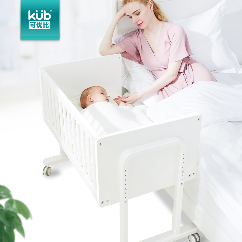 Small And Easy To Move Baby Crib 4 Modes Multi-function Solid Wood Baby Bed Stitching Bed Newborn 5 High And Low Adjustment Bed