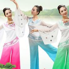 Women Dancer Wear Paillette Female Yangko Dancing Dress Chinese National Dance C