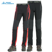 2017 soft shell Winter Fleece Outdoor Hiking Pants Men Camping Climbing Sportwear Long Trousers Windproof Waterproof Brand