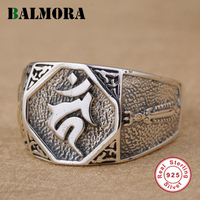 BALMORA Solid 925 Sterling Silver Sanskrit Open Rings for Men Gift Sterling Silver Ring Religious Personalized Jewelry SY22044