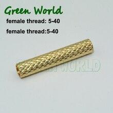 Green World 1 шт./лот, адаптер из твердой латуни, с обоих концами, внутренняя резьба 5-40