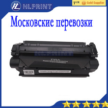 EP26 EP27 X25 toner cartridge compatible Canon LBP3200 3240 MF3110/5550/5530/3112/5630/5650/5730/5750/3220/3222/3228 LB5770