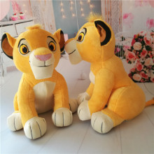 Dropshipping Cute 1pcs Sitting High 26cm Simba The Lion King Plush Toys , Soft Stuffed Animals Doll For Children Gifts