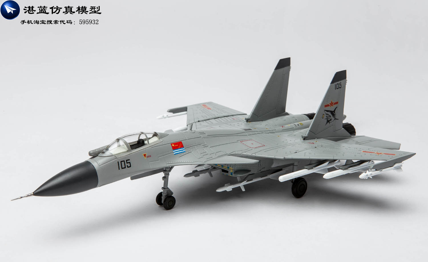YJ 1/72 Scale Airplane Model Toys J-15 Flying Shark Flanker-D Fighter Diecast Metal Plane Model Toy For Collection/Gift mr froger carcharodon megalodon model giant tooth shark sphyrna aquatic creatures wild animals zoo modeling plastic sea lift toy