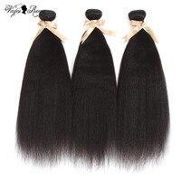 Yaki человеческие волосы малазийские волосы с однонаправленной кутикулой Связки яки прямые натуральный цвет можно купить 3/4 шт. для полной го...