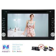 Car stereo Android 7.1 2Din Bluetooth Autoradio GPS Navigator FM/AM Radio Wifi BT App Mirrorlink OBD2 DVD Player+Wireless Camera