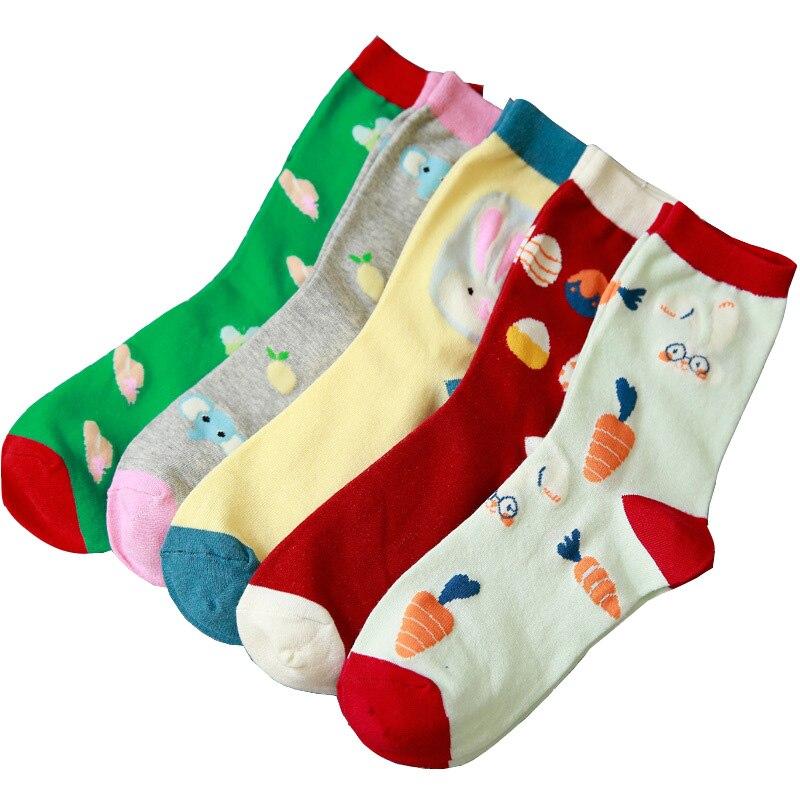 1Pair  Men Socks Easter Bunny Design Casual Cartoon Cotton Socks Funny Male Happy Socks High Quality Hot Sale Tube Socks