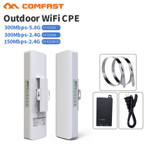 Cheap 2pcs 3K Long Range Outdoor CPE 2.4-5.8Ghz 300M Wireless AP WIFI Repeater Access Point WIFI Antenna Extender Bridge Router