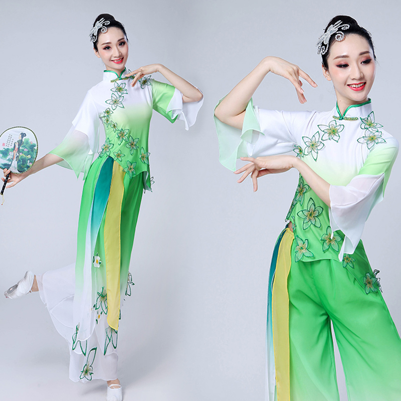 Yangko Dance Costume Chinese Folk Dance Clothing Green Female Classical Embroidery Umbrella Dance for Stage Performance in Chinese Folk Dance from Novelty Special Use