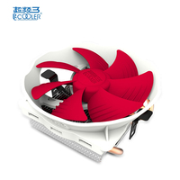 Pccooler V6 Ultra Silent CPU Cooler Fan Temperature Controller With 4 Heat Pipes 120mm 4 Pin
