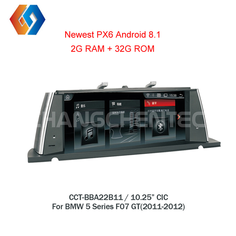 For BMW 5 Series F07 GT(2011-2012) CIC Touch Screen Car Radio Android 8.1 Multimedia GPS Navigation Stereo Bluetooth Unit 11For BMW 5 Series F07 GT(2011-2012) CIC Touch Screen Car Radio Android 8.1 Multimedia GPS Navigation Stereo Bluetooth Unit 11