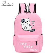 Lemon Kitten 2018 Cute Emoji Cat Women Backpack Japan Ring Cartoon Printed Students Adolescent Girl Shoulder Bag Backpack Female