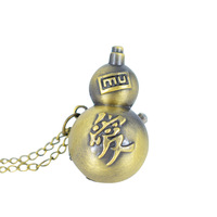 Cindiry fashion vintage retro bronze gourd anime weapon quartz pocket watch naruto gaara weapon necklace pendant.jpg 200x200
