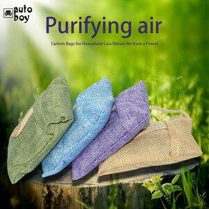 Image 2 - Sac de charbon de bambou à usage de voiture sac de charbon actif purificateur dair désodorisant de voiture absorbant les odeurs de formaldéhyde