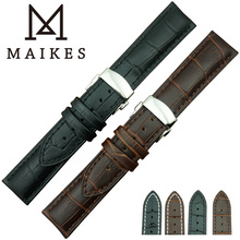 MAIKES New Arrival Men & Women Genuine Leather Watch Strap And Hidden Butterfly Pushed Button Buckle watch band