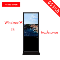 65 inch commercial digital signage display kiosk with advertising lcd display