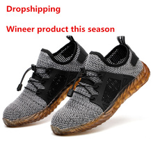 Dropshipping Men And Women Steel Toe Air Safety Boots Indestructible Ryder Shoes light Work Sneakers Breathable Shoes