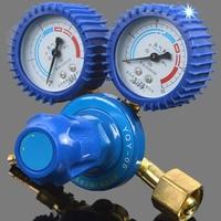 0 25MPa Oxygen Meter Reducer Oxygen Pressure Regulator Reducing Valve Pressure Gauge Dual Brass Welding Cutting Tools