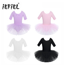 IEFiEL Teen Kids Girls Party Tulle Ballet Dance Wear gimnasia leotardo baile tutú vestido bailarina disfraz Ropa de baile lírica(China)