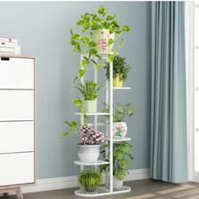 5 слоев стоячие цветочные горшки полки. Красивый и красивый цветочный горшок держатель для растения на балконе полка для гостиной
