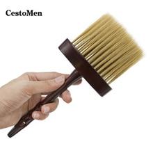 CestoMen Pro Hairdresser Neck Brush For Cleaning Long Wood Handle Barber Dust Brush Classic Design Wool Fiber Hair Duster Tool