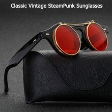 JackJad 2018 Fashion Vintage Round Retro SteamPunk Sunglasses Classic Double Layer Clamshell Design Sun Glasses Oculos De Sol