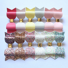 12pcs/lot New Girls Hair Bow Prince Kids Girl Clip Faux Glitter Felt Synthetic Leather Hairpins Children Headwear