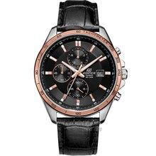 Casio watch Big dial three leather belt fashion male watch EFR-512L-1A EFR-512L-8A EFR-517L-1A EFR-517L-7A EFR-519D-7A