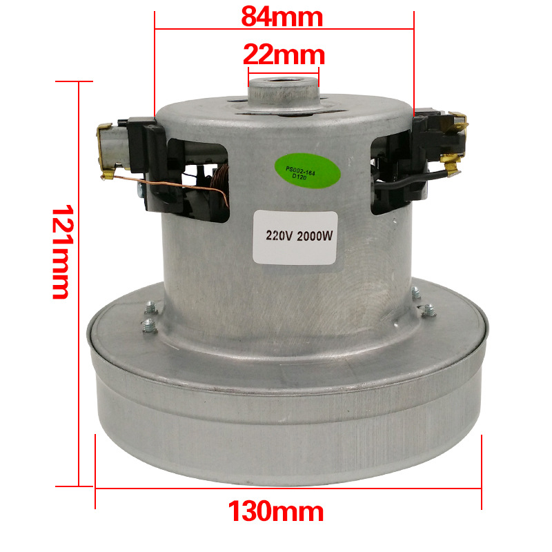 Origin 130mm Diameter 2000W 220V Small Vacuum Cleaner Motor Accessories for Brand Vacuum Cleaner